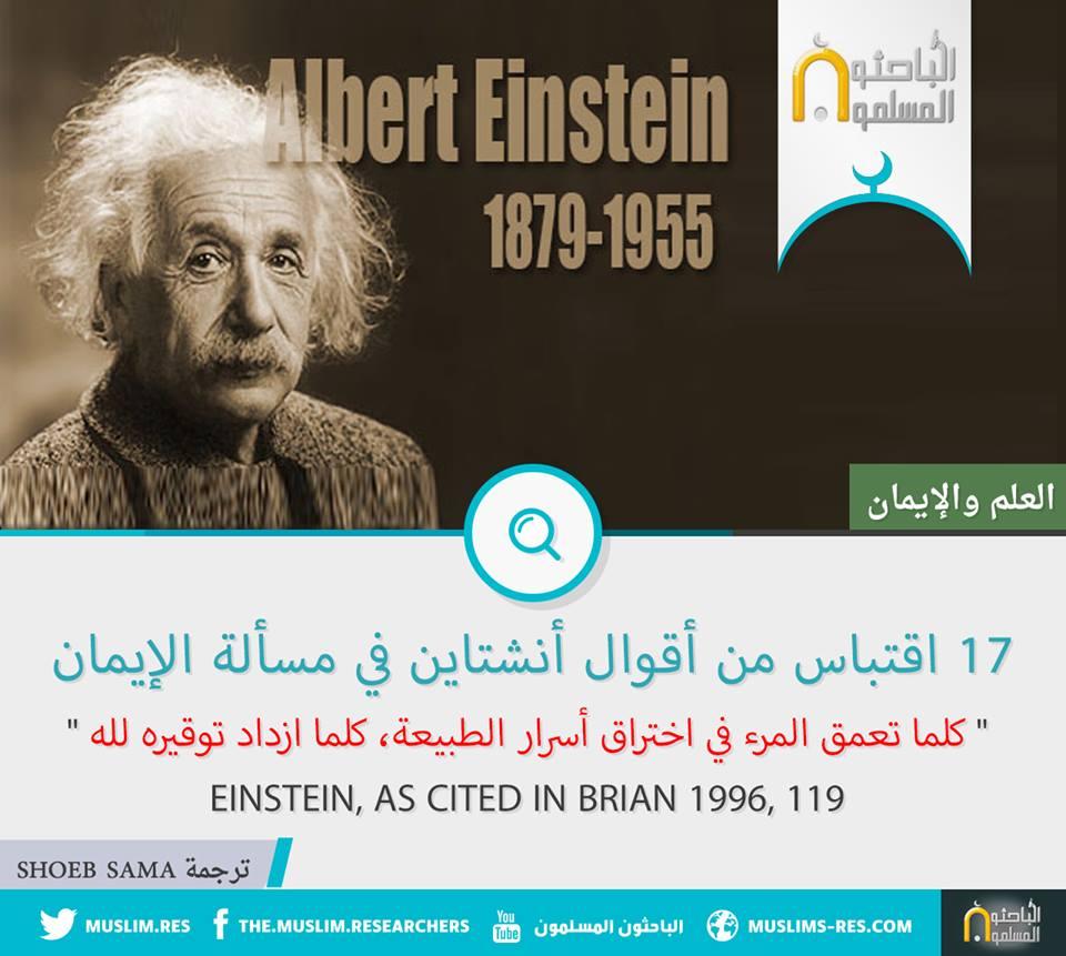 12065886_529894683839057_6063553641761633797_n