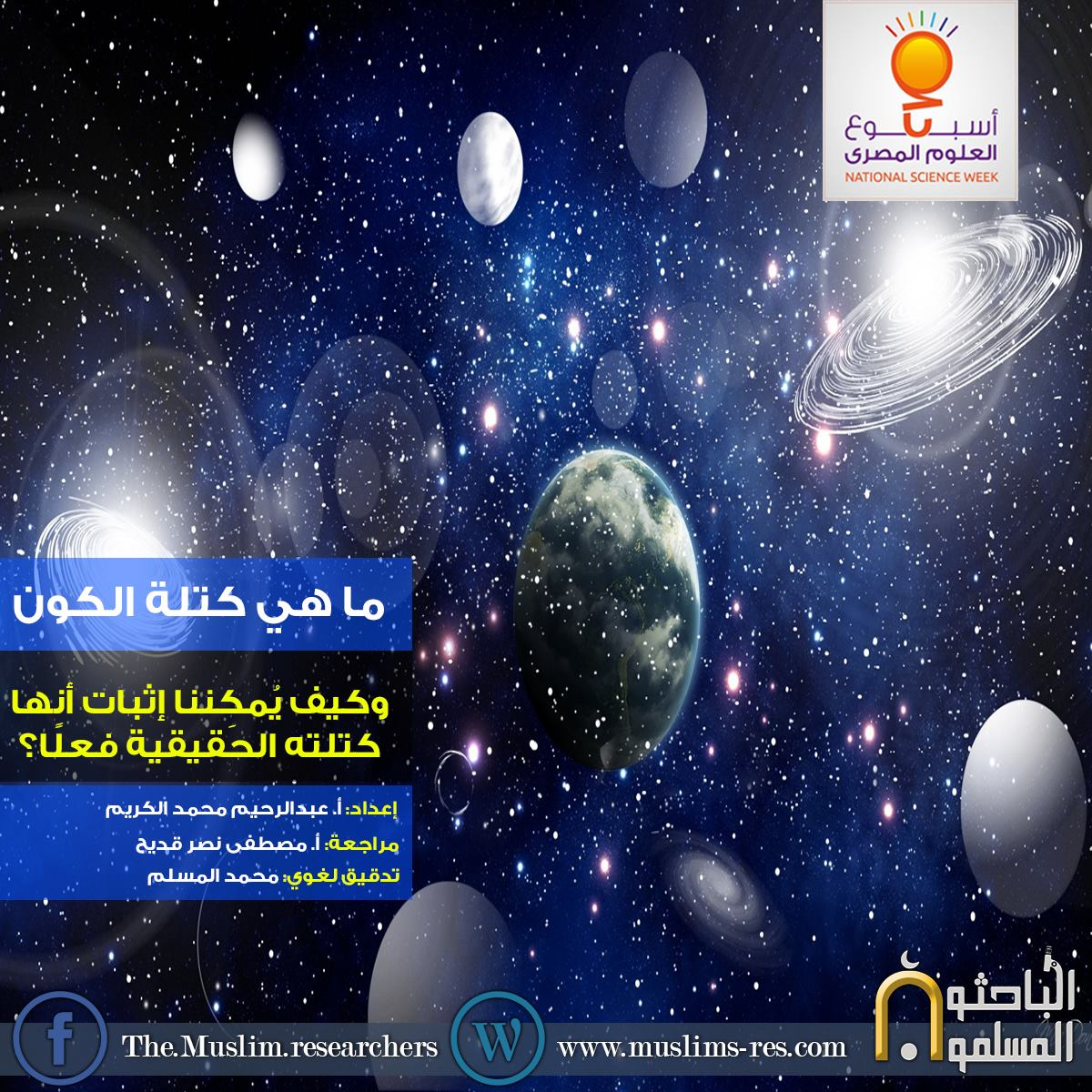 12030451_577573869071138_174822522455342628_o