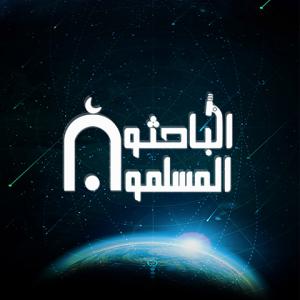 السلام عليكم و صباحكم خير ..