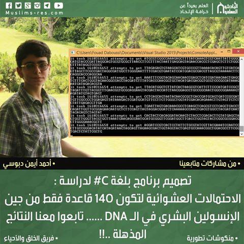 تصميم برنامج بلغة C لدراسة