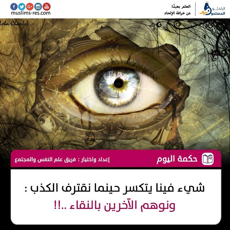 24131236_894251570736698_5293238938661141991_n