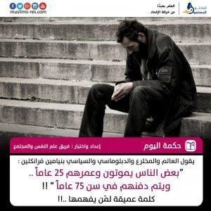 24852434_897414153753773_5527790246459511338_n