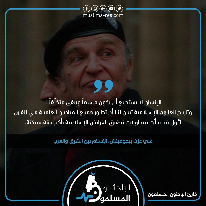 اقتباسات-علي-عزت-19